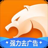 猎豹浏览器手机版
