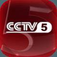 CCTV5在线直播