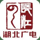 长江云官网版