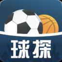球探体育官网版