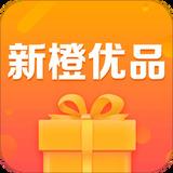 新橙优品借款app
