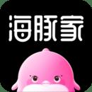 海豚家app
