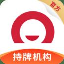 捷信金融app