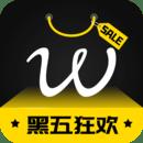 豌豆公主app