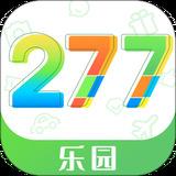 277乐园app
