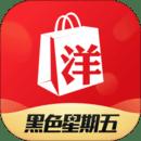 洋码头app