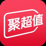 聚超值app