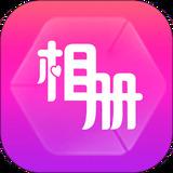 动感相册app