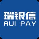 瑞银信app官方版