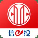 中信证券app