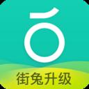 青桔单车app